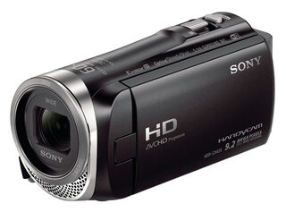 Cámara de Video Sony CX455/BCUC2 Full HD,,hi-res