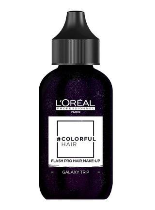 Brillo Capilar Flash Galaxy Trip 60 ml L'Oréal Professionnel,,hi-res