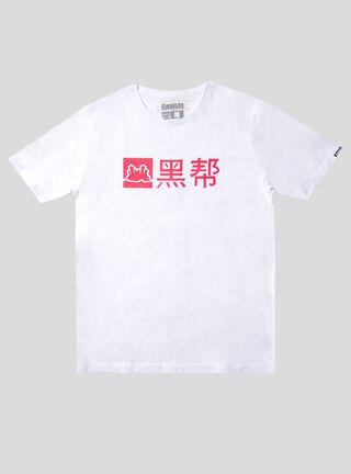 Polera Logo Gangsta,Blanco,hi-res