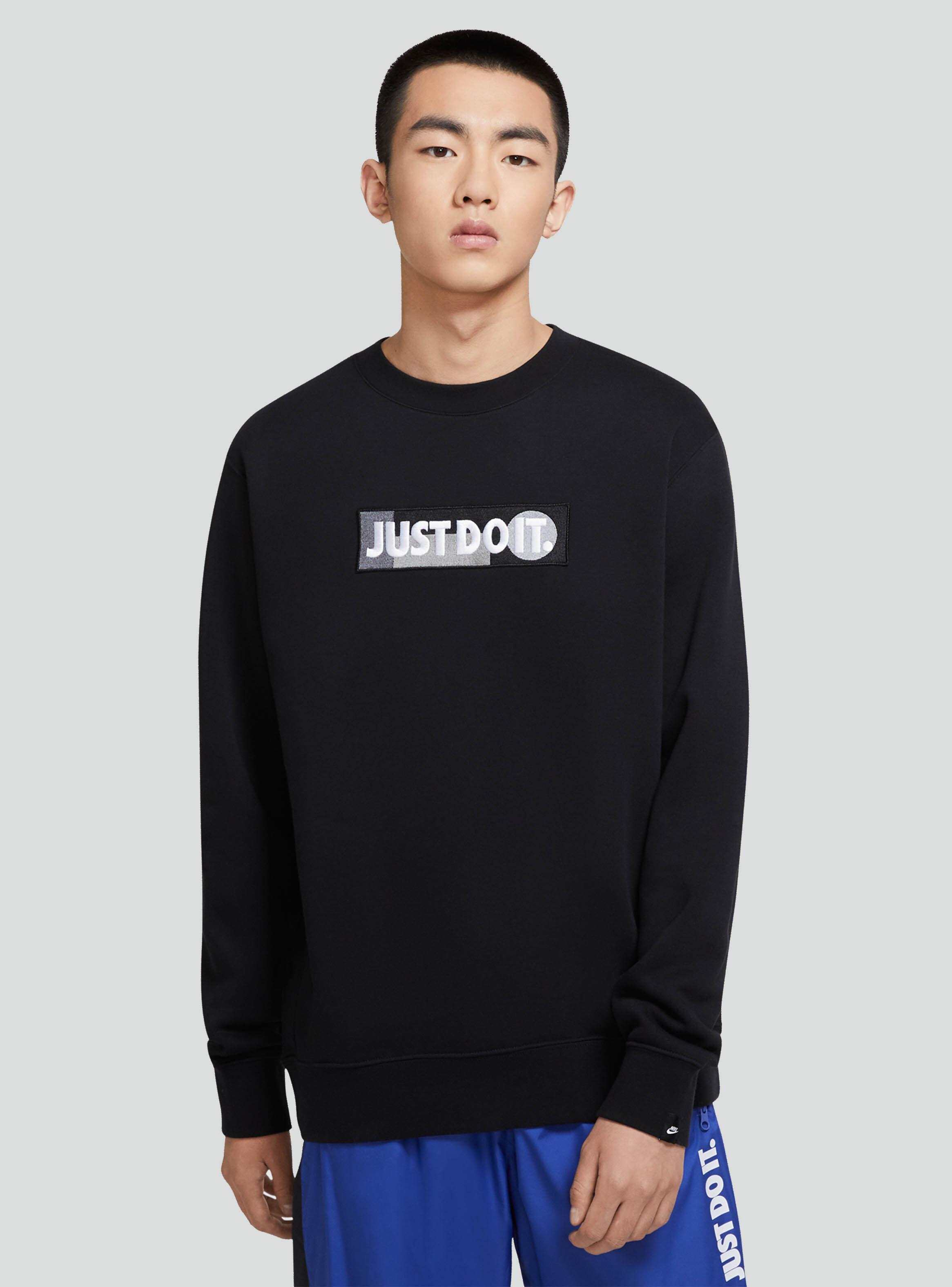 Polerón Nike Sportswear Estampado Just Do It Hombre