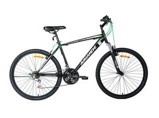 Bicicleta MTB Avalanche Bullet XC Aro 26 Suspensión Delantera,Negro,hi-res