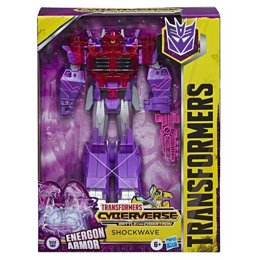 Transformers%20-%20Shockwave%20clase%20suprema%2Chi-res