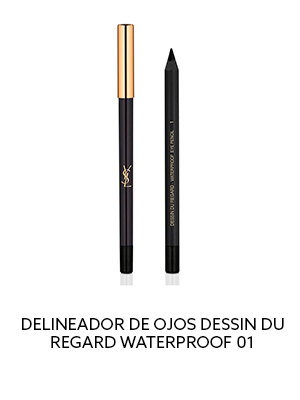 Ver  Labial Rouge Pur Couture The Slim 1