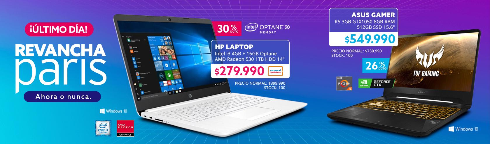 Notebook HP Laptop Intel i3 4GB + 16GB Optane AMD Radeon 530 1TB HDD 14 a $279.990 con Tarjeta Cencosud