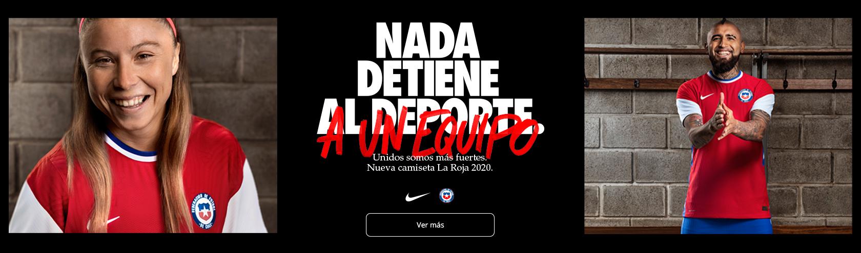 Lanzamiento Camiseta La Roja Nike