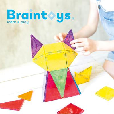 Con Braintoys los niños aprenden jugando | Paris.cl