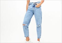 Ver todo Jeans Opposite