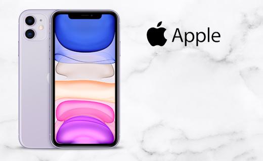 Las mejores Ofertas en Apple