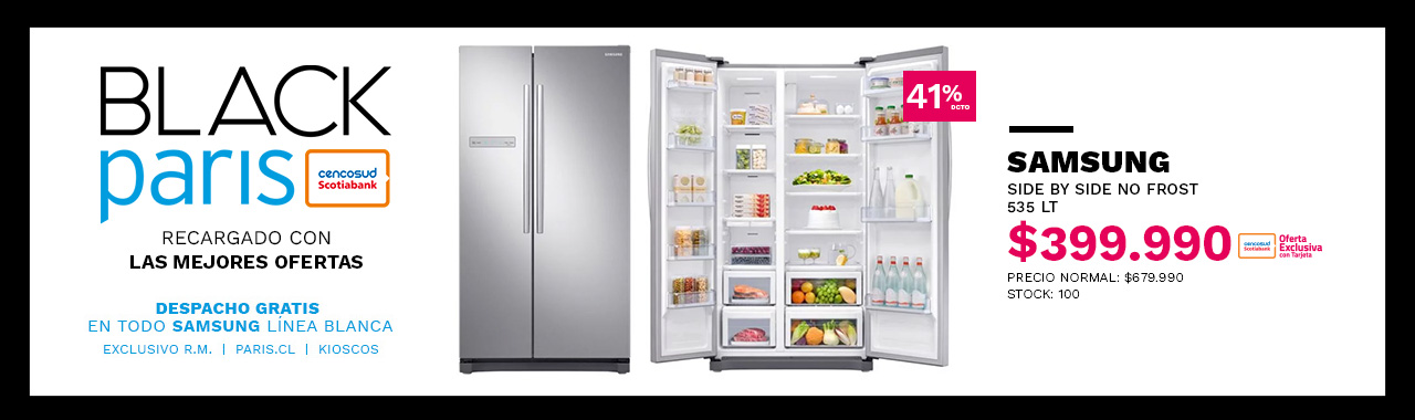 Refrigerador Side by Side No Frost 535 Lt
