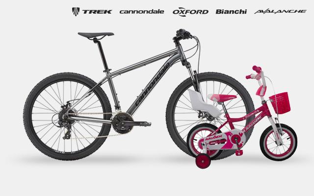 Hasta 40 por ciento de descuento en Bicicletas. Trek, Oxford,Cannondale, Bianchi, Avalanche.
