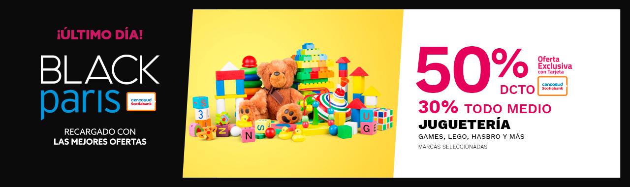 50/30 juguetería - Marcas seleccionadas