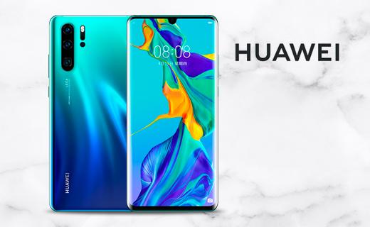 Las mejores ofertas en Huawei