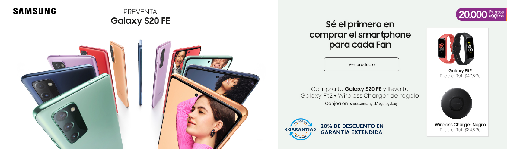 Preventa Samsung Galaxy S20 FE